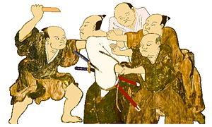 柔術とはどんな武術か