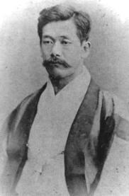 嘉納治五郎が定義する柔術