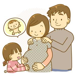 妊婦への助け