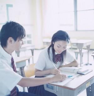 高校生へのお年玉