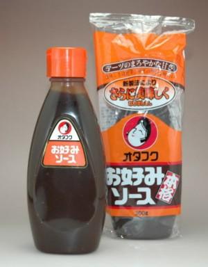 オタフクソースは広島発祥
