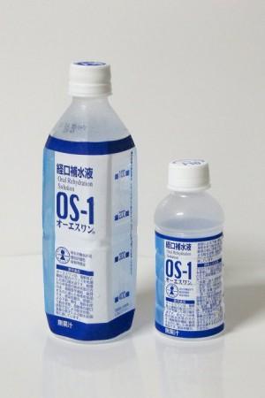 熱中症対策の緊急時にOS-1