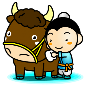 彦星と年老いた牛