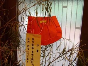 七夕飾りの巾着