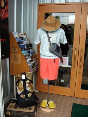 夏フェスでの服装