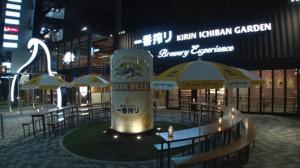 キリン一番搾りガーデン渋谷
