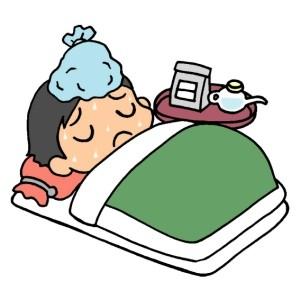 風邪には厚着で寝る