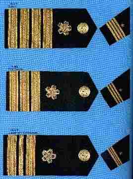 自衛隊の佐官の階級章
