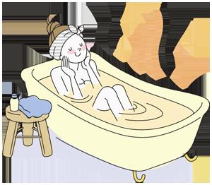 アロマは沐浴でも効果的