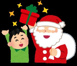 幼稚園の男の子へのクリスマスプレゼント