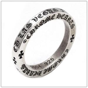 クロムハーツの指輪をクリスマスプレゼントに