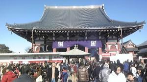 池上本門寺への初詣