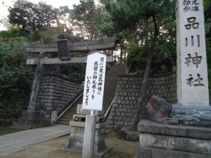 初詣に品川神社へ