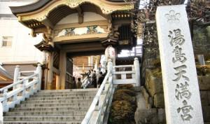 湯島天神への初詣