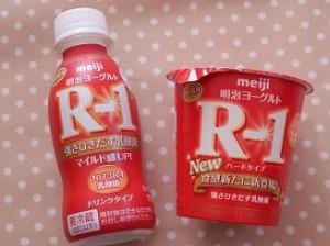 花粉症対策にR-1ヨーグルト