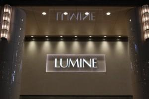 2015年の新宿ルミネの初売り