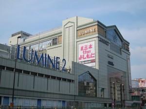 新宿ルミネの2015年初売り