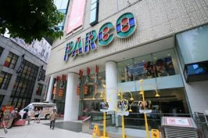 2015年のパルコの初売り