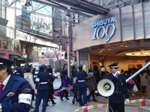 2015年の渋谷109の初売り