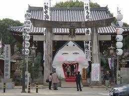 福岡の櫛田神社で節分
