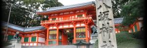 八坂神社での節分の祭り