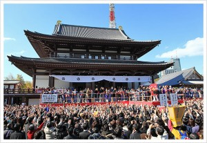 2015年の増上寺の節分のお祭り