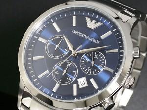 バレンタインに彼氏へプレゼントの腕時計