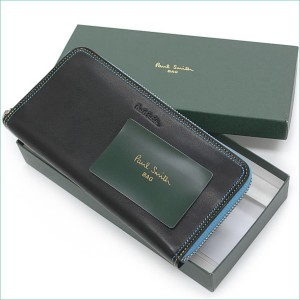 バレンタインに彼氏へプレゼントの財布