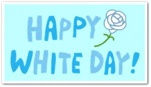 ホワイトデーのお返しの意味