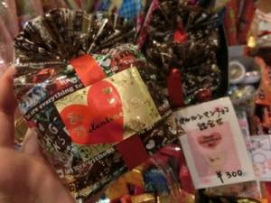 バレンタインの義理チョコのラッピング